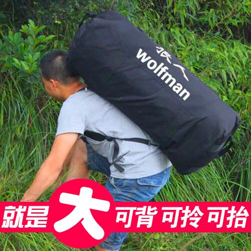 戶外登山包馱包露營男大號雙肩揹包超大大型容量裝帳篷飛機收納袋