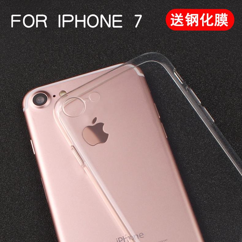 酷頓蘋果7透明軟殼iphone7手機殼套蘋果8軟套I手機套殼簡約款矽膠
