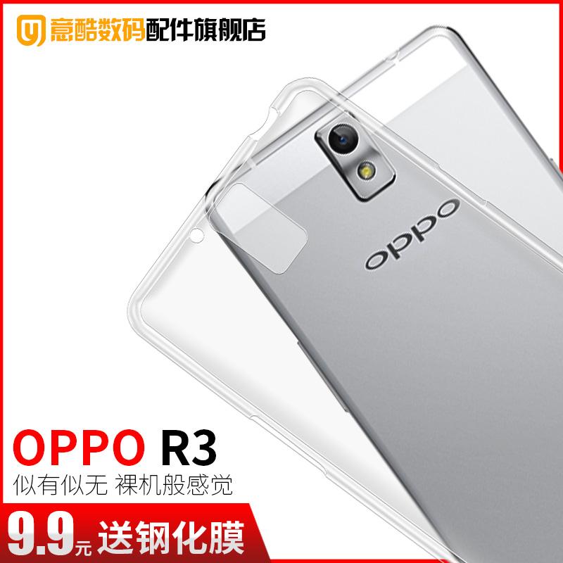 意酷 OPPO R3手機套超薄R7007手機殼矽膠透明R7005保護套防摔外殼