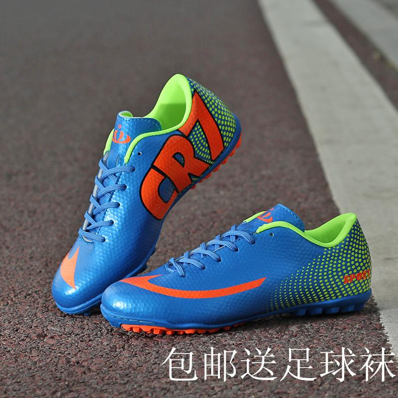 足球鞋碎钉女童男童青少年中小学生透气训练运动女小孩儿童足球鞋