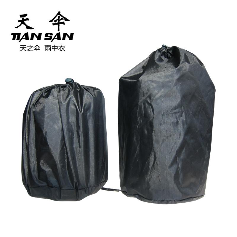 摩托電瓶車雨披布收納袋旅行收口袋子電動自行車雨衣便攜防水掛袋