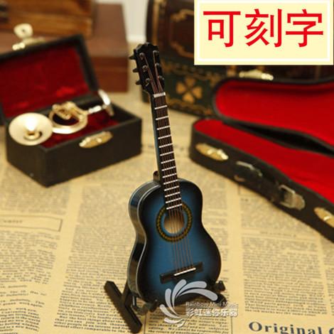 可刻字迷你樂器木製藍色古典吉他模型擺件車擺車掛飾送朋友禮物