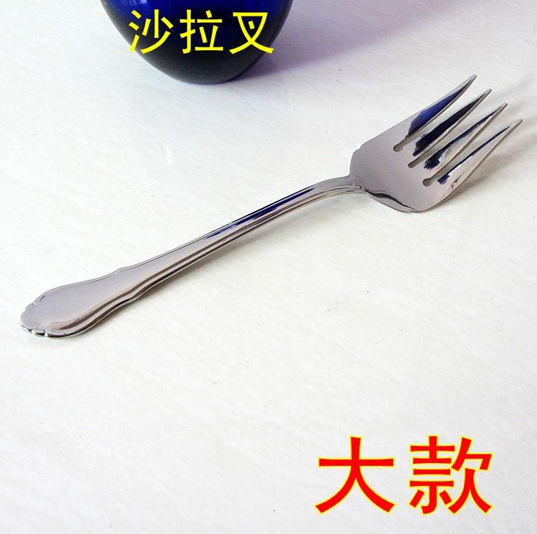 不鏽鋼魚叉叉勺水果叉子沙拉西瓜勺沙律叉沙拉叉勺子時尚創意