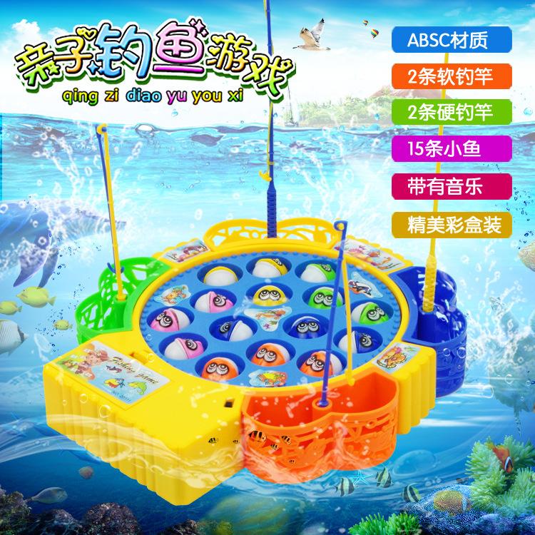 儿童钓鱼玩具套装电动磁性1-2-3-6周岁小孩益智男女宝宝小猫钓鱼