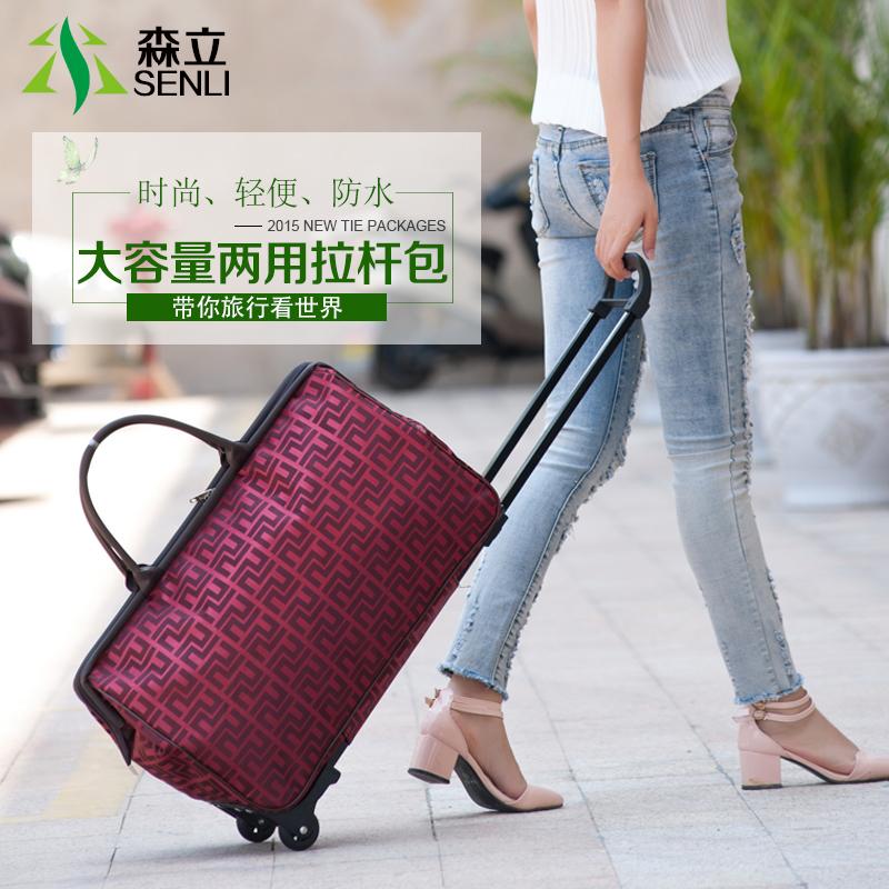 韓版拉桿包拉桿箱男女款防水手提拉桿旅行包大容量行李包旅遊大包