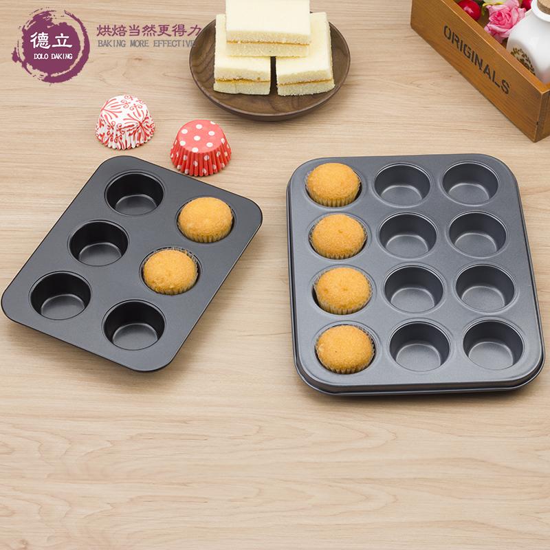 卡通6/9/12连模猫爪甜甜圈马芬小蛋糕杯DIY烤箱模具 烘焙工具器具