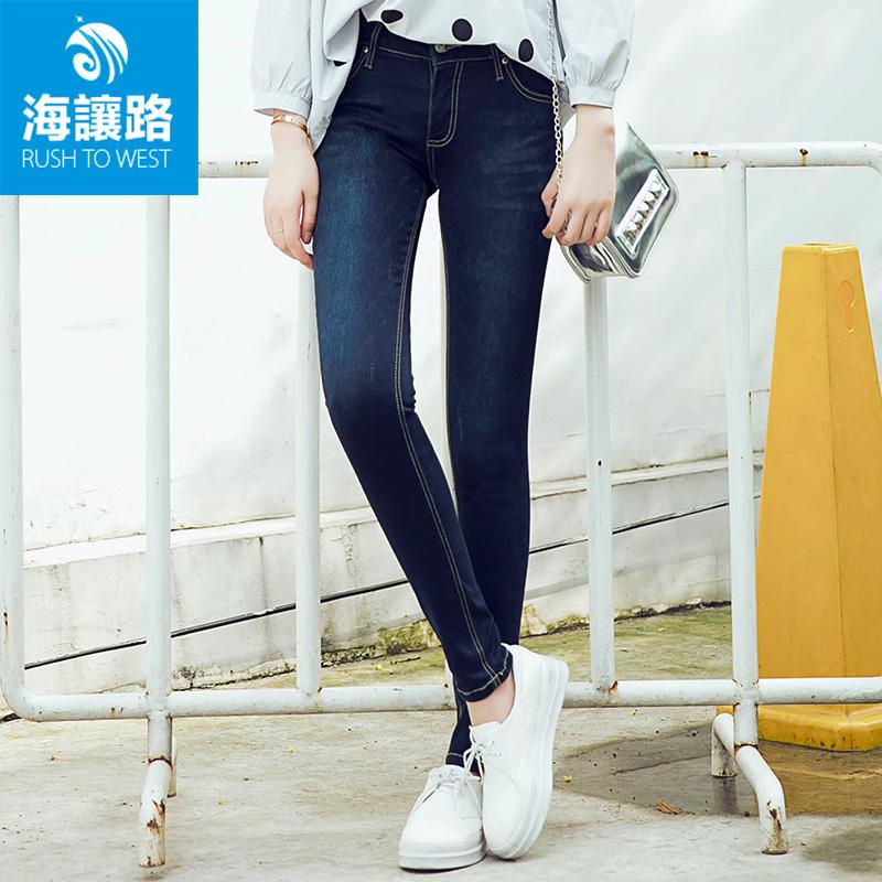 海让路2018秋超弹小脚紧身牛仔裤女莱卡面料四面弹韩版铅笔裤