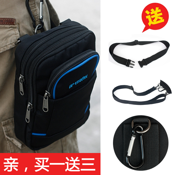 多功能戶外穿皮帶包豎款68寸平板大屏手機斜挎單肩小掛包男女腰包