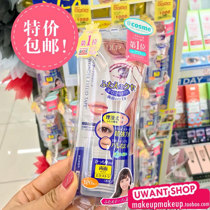 包運費日本Dup D-up Wonder Eyelid Tape Extra雙面雙眼皮貼120枚