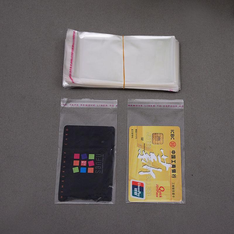 6*12包装袋/塑料袋/礼品袋 透明袋子 服装袋 opp自粘袋 200个
