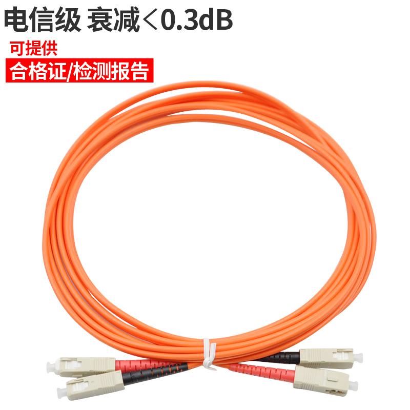 菲尼特 SC-SC多模千兆光纤跳线室内机房电信级尾纤3 5 10米OM2缆
