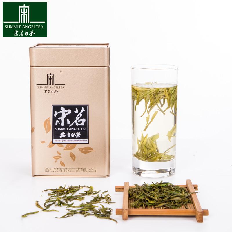 年春茶包邮 2018 雨前特级新茶 75g 安吉白茶竹韵金单罐 宋茗白茶