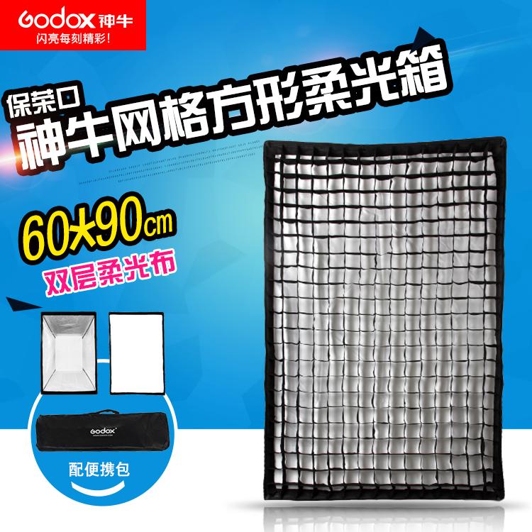 神牛網格柔光箱60*90cm保榮卡口柔光罩蜂巢網格柔光箱柔光攝影箱