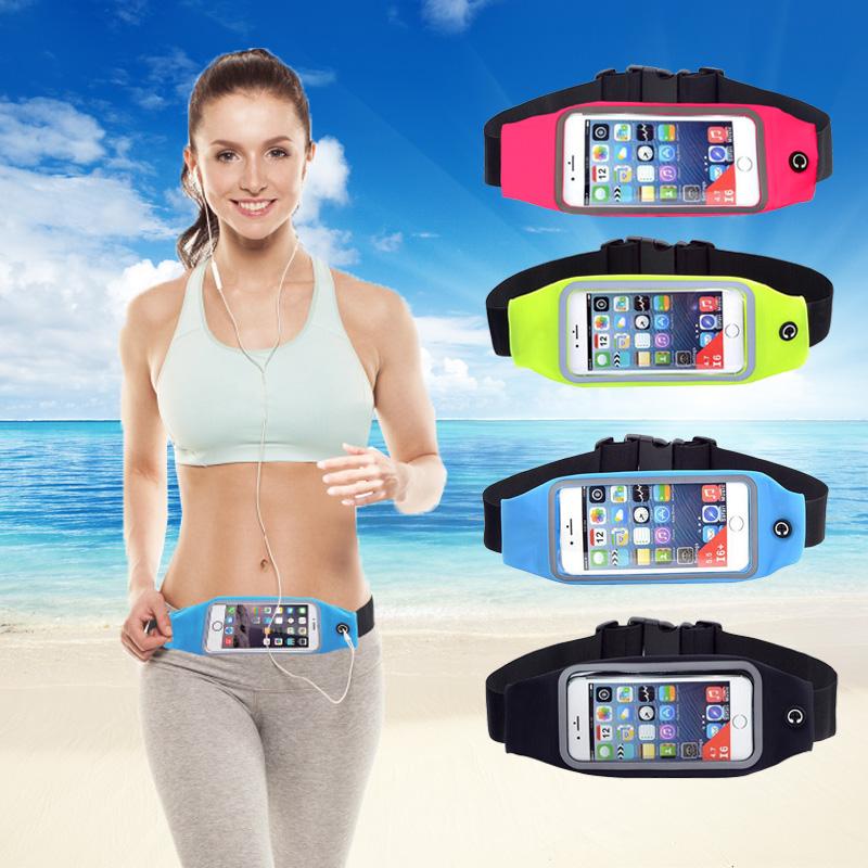威迪瑞戶外運動腰包女多功能夜跑步手機腰包男款運動防水腰帶腰包