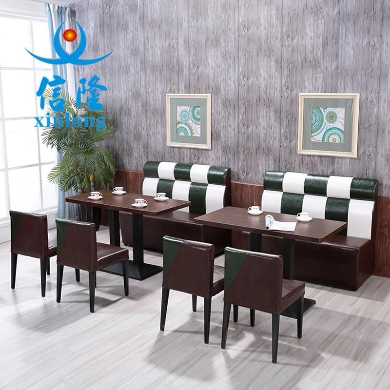 信隆咖啡厅沙发桌椅奶茶甜品店休闲餐桌椅组合西餐厅卡座沙发定做