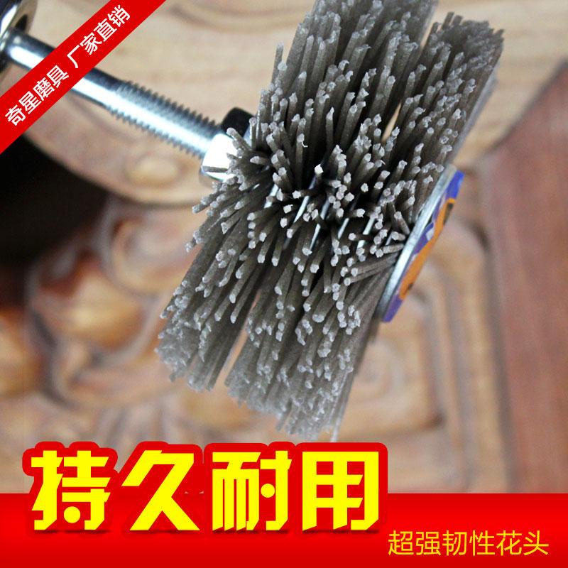 厂家直销进口杜邦丝抛光打磨花头  红木家具木雕根雕打磨抛光刷子