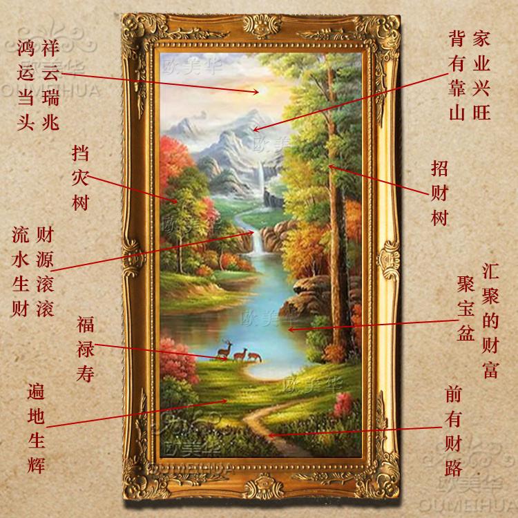 欧式手绘山水风景聚宝盆油画客厅装饰画玄关壁画餐厅挂画风水画