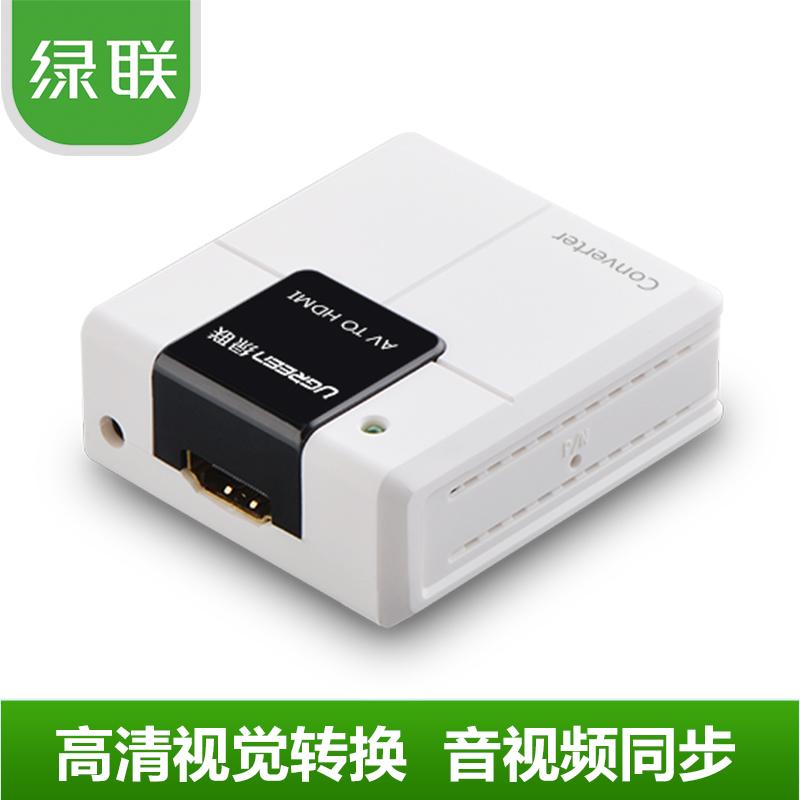 綠聯 AV轉HDMI轉換器帶音訊高清cvbs/RCA轉HDMI轉換線盒介面1080P