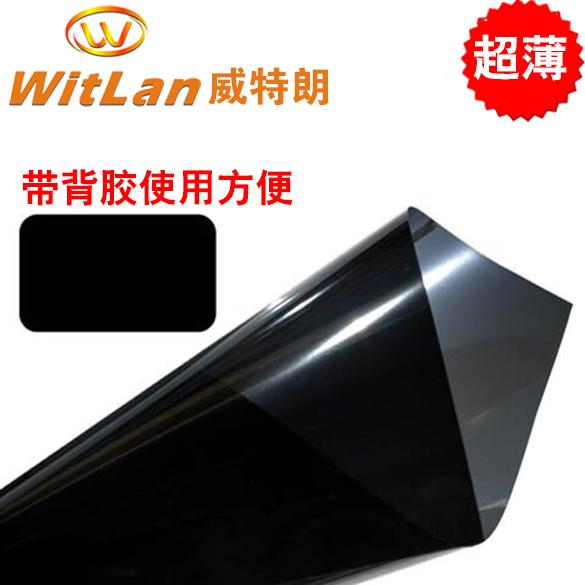 廠家直銷紅外線濾光片膜 可見光截止濾光片 紅外光透過膜 帶背膠