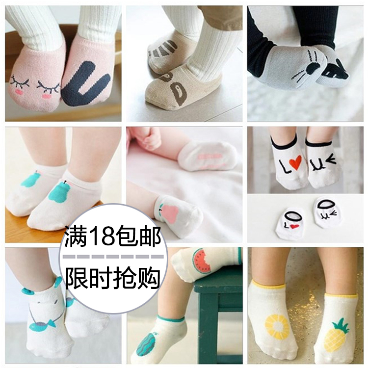 嬰兒襪夏季薄款兒童純棉襪子男童女童防滑地板襪套寶寶可愛型短襪