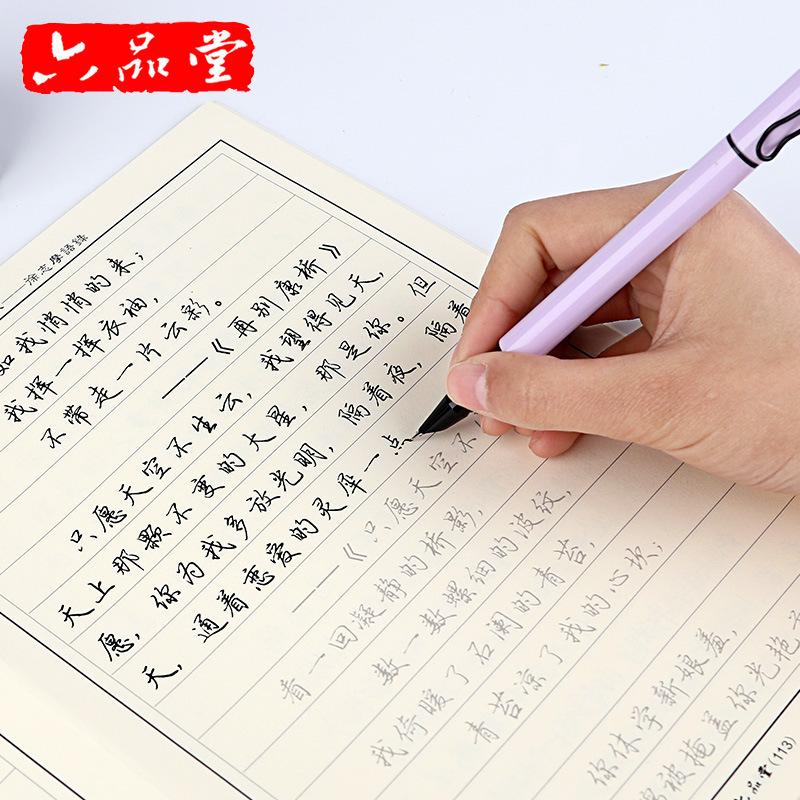 六品堂小学生钢笔文艺小清新硬笔书法练字专用钢笔金属笔身学生用