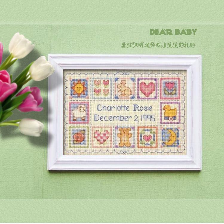 涼風DMC十字繡客廳新款卡通QT1432 寶寶出生證明米色布印花