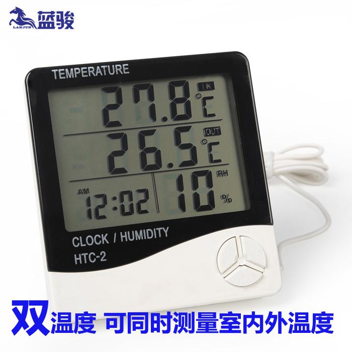 藍駿 高精度數顯電子溫溼度計 家用帶溫度探頭 室內外雙顯大螢幕