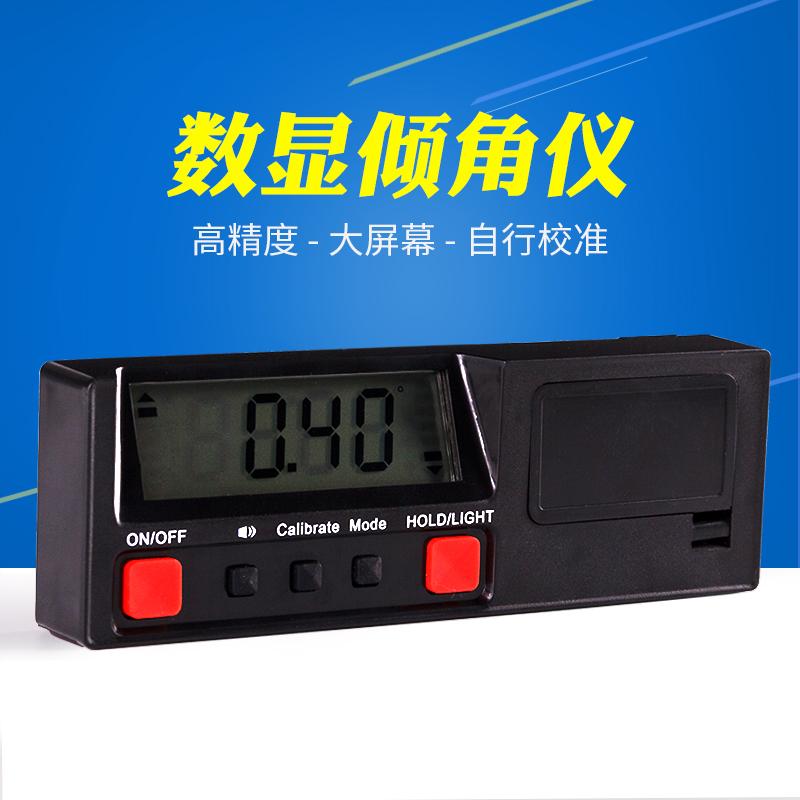 数显倾角仪电子水平仪角度仪水平尺带磁性坡度测量装修安装160mm
