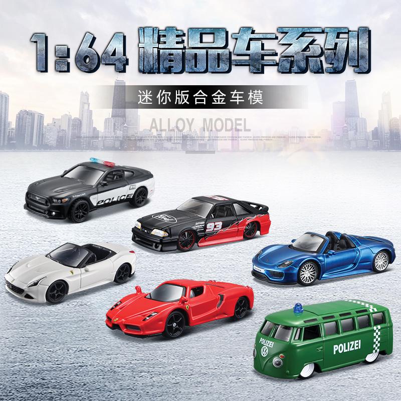 美馳圖 1:64模擬合金汽車模型 法拉利 保時捷918 野馬車模型原廠