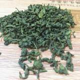 Affordable 2020 new tea spring and Eastern Stream head tea Shiping tea green tea tea authentic Heyuan specialty gifts to share