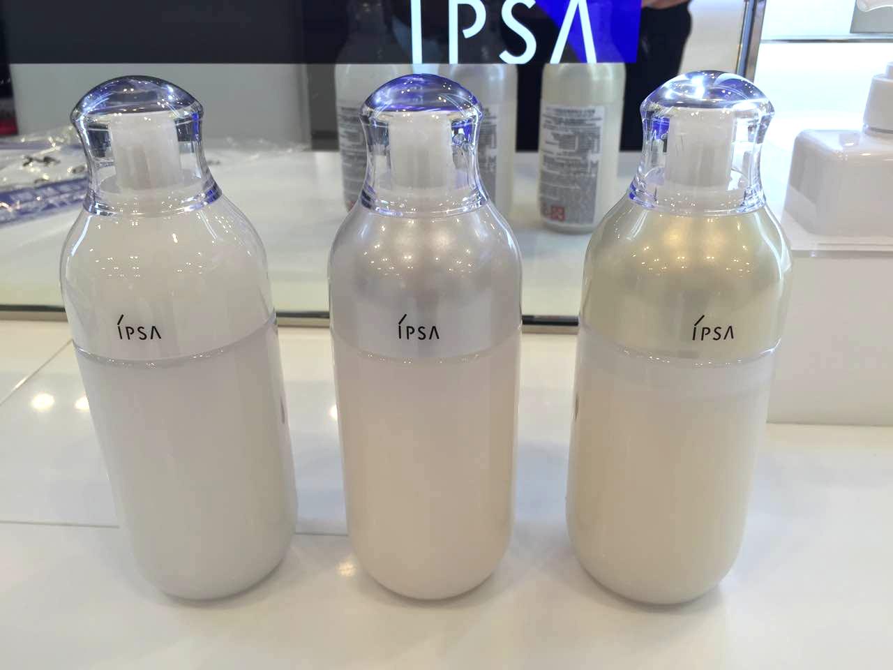 專櫃現貨 IPSA自律迴圈乳液(第八代)ME溼潤平衡液 保溼美白抗老