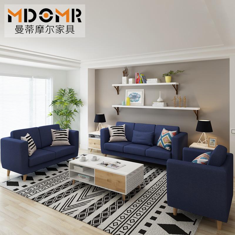 布艺北欧沙发小户型客厅组合套装整装风格实木简易现代简约家具