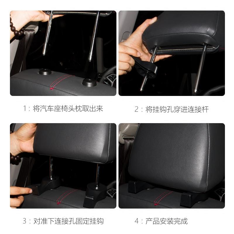 汽车座椅隐藏式多功能多用途创意挂钩车载车内车用椅背后背车钩子
