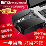 ETS Sixth Generation Laptops Radiator Side Suction Fan Water Cool Sound