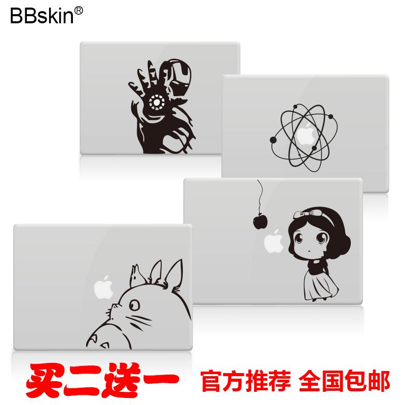 蘋果膝上型電腦貼膜macbook air貼紙mac Pro區域性創意貼配件龍貓貼