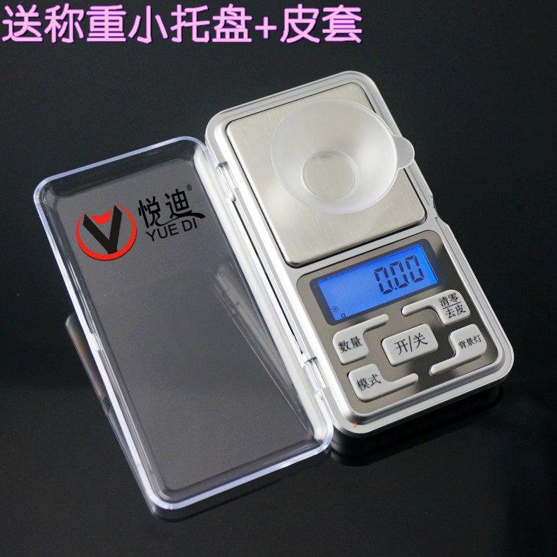 包郵便攜迷你小微型珠寶秤0.01克稱口袋精準電子稱茶葉天平黃金稱