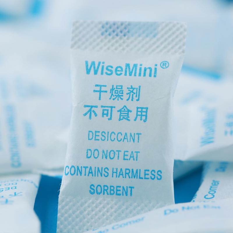 利威0.5g克2500小包無紡紙矽膠袋裝食品藥品乾燥劑防潮珠藥包材證