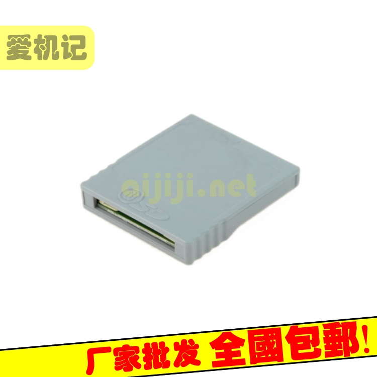 Wii/NGC SD卡轉接器Wii key SD卡讀卡器介面卡NGC遊戲廠價包郵