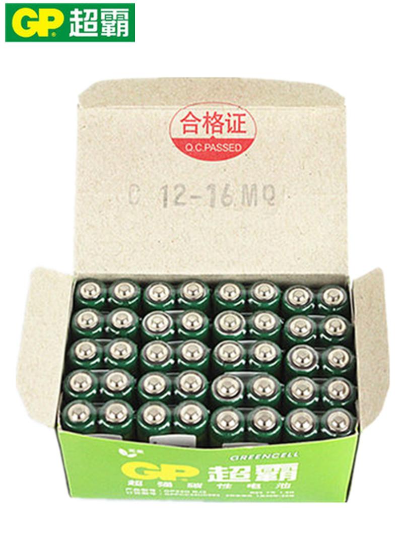 GP超霸電池碳性7號AAA R03 1.5V無汞乾電池 40節裝 多省包郵