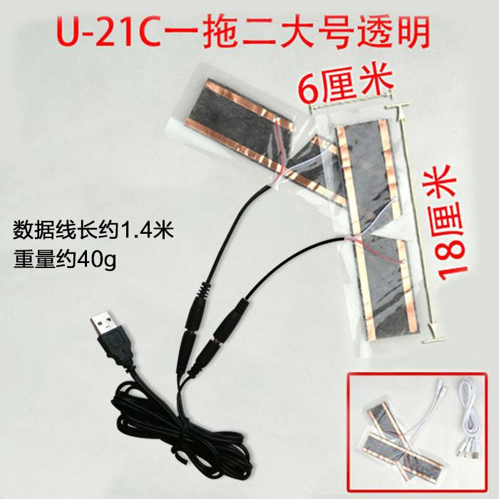 一拖二棉布 USB 加热片 发热片 暖手鼠标垫 手套 暖脚鞋 5v发热膜