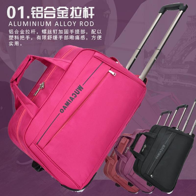旅行包女拉桿包手提行李包男大容量旅遊包袋登機箱包摺疊韓版新款