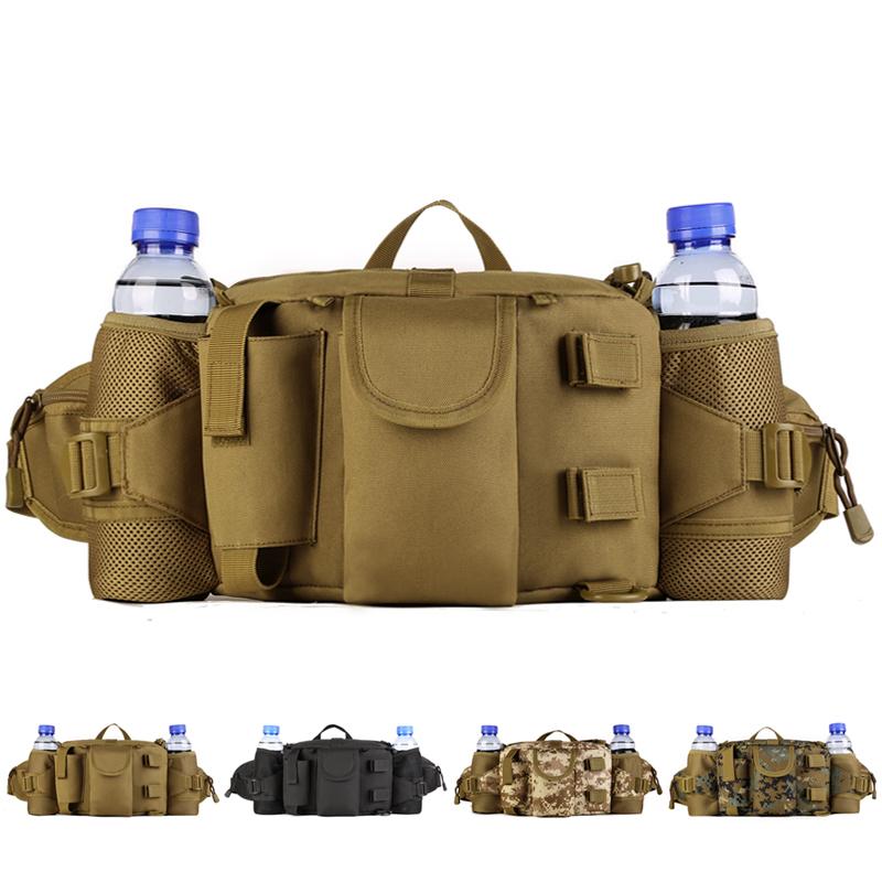 自由騎士戶外徒步登山用品運動腰包軍迷帶水壺腰包旅行手提包