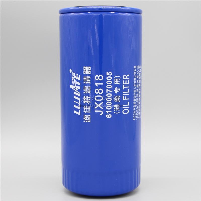 滤佳特JX0818机滤61000070005适配潍柴玉柴JX0818A机油滤清器滤芯
