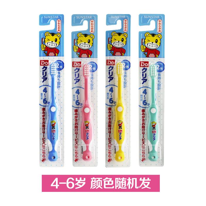 日本原装进口巧虎0.5-1-2-4-6岁 宝宝训练牙刷 儿童幼儿软毛牙刷