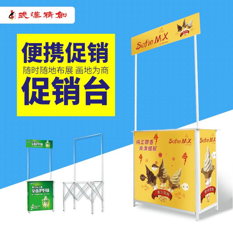 铝合金超市促销台展示架户外便携式折叠移动摆摊试吃台广告地推桌