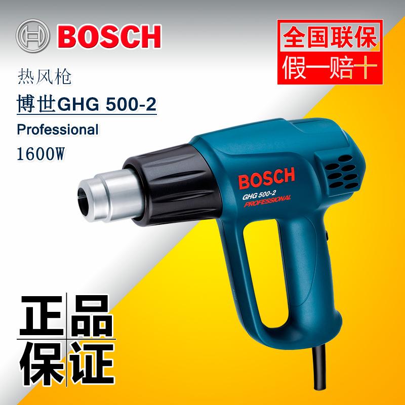 博世热风枪GHG630DCE数显调温GHG500-2烤枪焊枪20-63汽车贴膜用