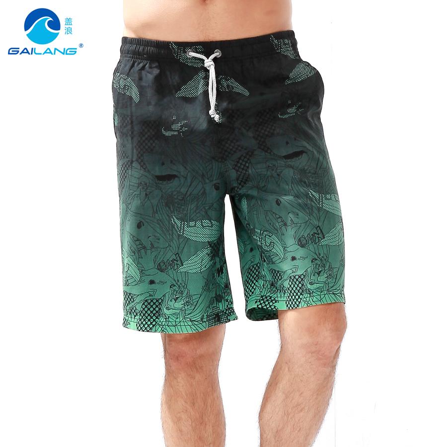盖浪沙滩裤男速干宽松度假渐变印花五分裤平角泳裤沙滩大码男短裤