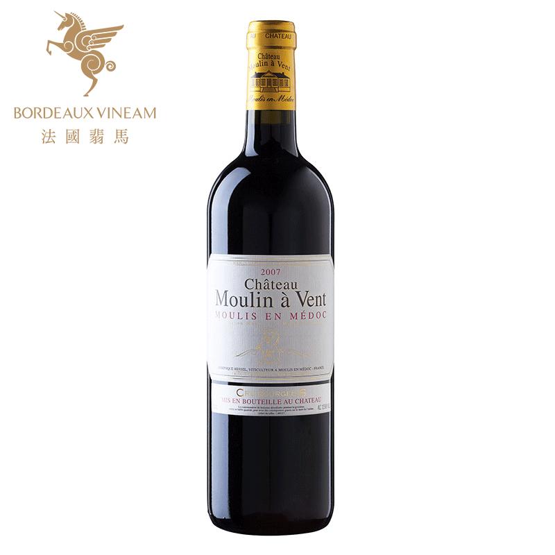750ml 慕朗干红原瓶进口红酒 法国翡马葡萄酒