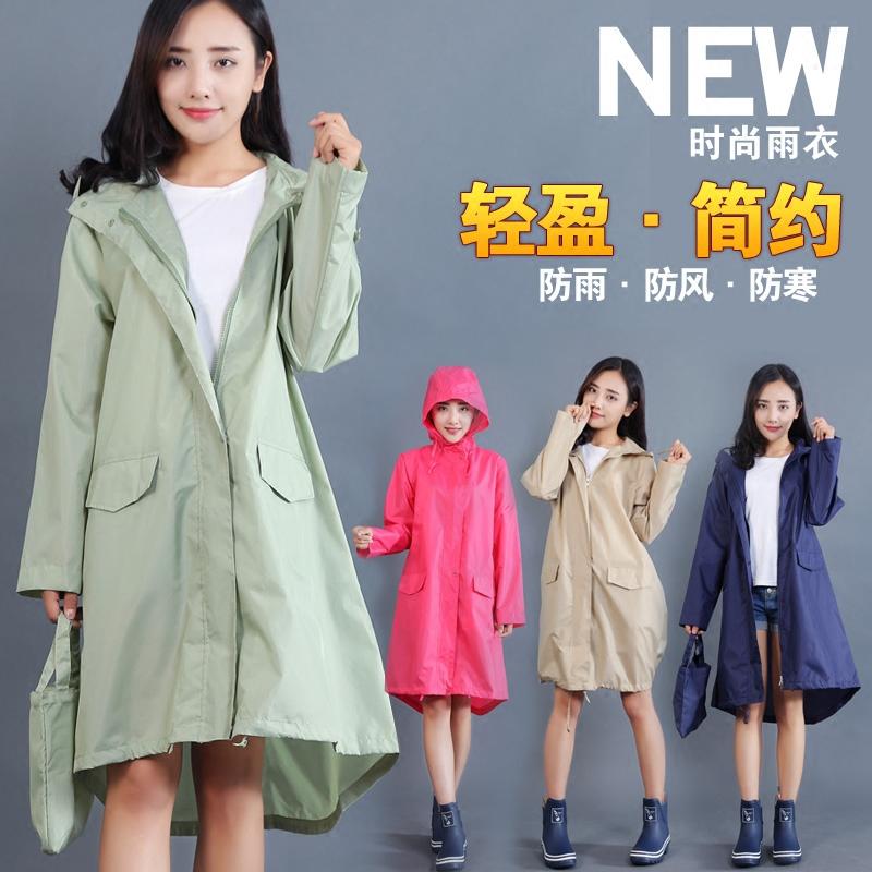 成人雨衣 女戶外徒步可愛長款日本時尚防水風衣 輕薄透氣旅遊雨披
