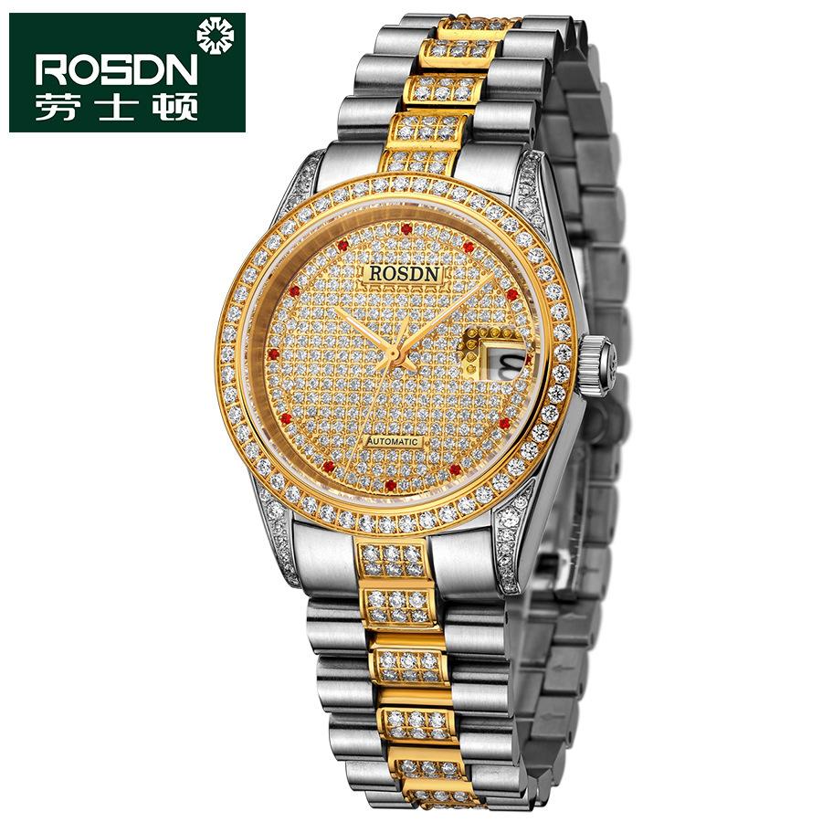 50m Rosdn 劳士顿情侣表手表防水圆形 店铺保修超薄日本男国产腕表